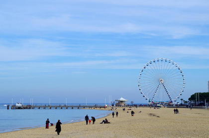 The Ferris Wheel near the Beach of Arcachon - Charming 3 stars Hotel on the Arcachon Bay